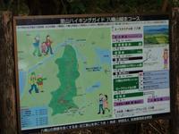 3等三角点がある八幡山・・ - 福井山歩会