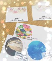 カード新調 - Atelier kacche