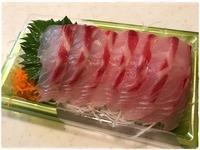 またまた真鯛に、鶏肉 - キャラメルエッセンス~caramel essence~
