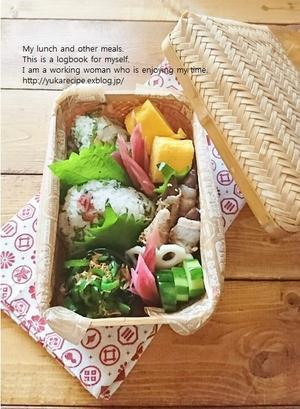 7.25 茄子の豚バラ肉巻き弁当 - YUKA'sレシピ♪