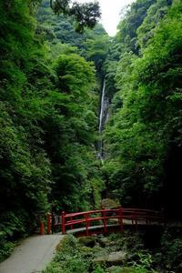 「日本の滝百選」 洒水の滝 - My B Side Life season2