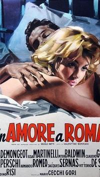 ローマの恋 (Un amore a Roma) - amore spacey