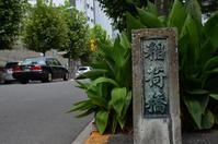 鬼平を歩く『男色一本饂飩』~京橋から明石町 - kenのデジカメライフ