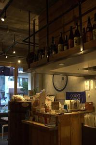 味噌めしやまるたま 夜ごはん - 京都ときどき沖縄ところにより気まぐれ