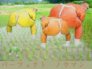 お絵描き始めました。「まだ 無題」 - 昭和にっぽんふんどし美術館