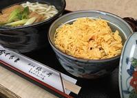 西陣の梅乃井できんし丼ランチ - Kyoto Corgi Cafe