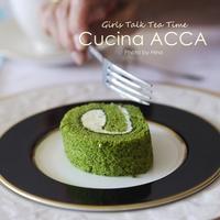 夏休みのティータイム女子会♪ - Cucina ACCA
