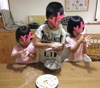 白玉コロコロ夏休み - *Smile Handmade* ~スマイルハンドメイドのブログ~