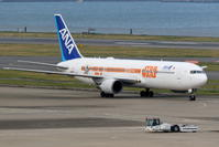 羽田空港 STAR WARS ANA JETのタキシング - 南の島の飛行機日記