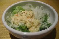 Yogour Cafe(ジョグールカフェ) 『ムサカ』 - My favorite things