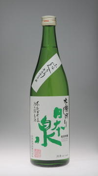 日本泉 純米吟醸 無濾過生原酒[日本泉酒造] - 一路一会のぶらり、地酒日記