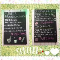 ☆懐かしいグリーンスムージー☆ - のんびりamiの日記