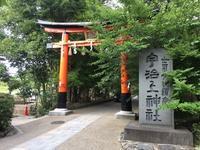 宇治上神社 - aise owner's blog