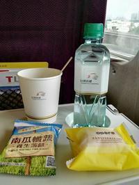 沖縄出発前日は桃園空港近くのホテルステイ - メイフェの幸せいっぱい~美味しいいっぱい~♪
