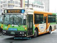 東京都交通局 H-S648 - 注文の多い、撮影者のBLOG