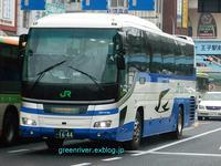 JRバス関東 1644 - 注文の多い、撮影者のBLOG