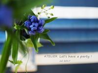 「8月のテーブルコーディネート&おもてなし料理レッスン」開催期間について - ATELIER Let's have a party ! (アトリエレッツハブアパーティー)         テーブルコーディネート&おもてなし料理教室