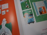 好評「イタリア・ボローニャ国際絵本原画展」へどうぞ。。 - 一場の写真 / 足立区リフォーム館・頑張る会社ブログ
