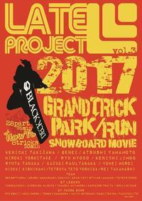 LATEproject2017 vol.3 2枚組!! - amp [snowboard & life style select]