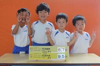 えひめ国体まで67日(ばら) - 慶応幼稚園ブログ【未来の子どもたちへ ~Dream Can Do!Reality Can Do!!~】