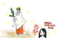 子安神社 祗園祭 - エコ ブログ
