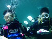 今日もファン&ファミリー体験ダイビングでした(^^) - 八丈島ダイビングサービス カナロアへようこそ!