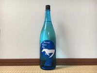 (島根)簸上正宗 七冠馬 純米吟醸 夏 SEVEN / Hikamimasamune Nanakamba Jummai-Ginjo Natsu Seven - Macと日本酒とGISのブログ