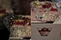 トルコ製のガラスボウル - 雑貨な日々