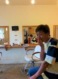 納涼カット・・・の巻 - 館林の完全お一人様専用 くつろぎの美容室 ぱ~せぷしょんの ウェブログ