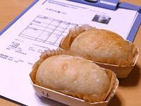 パン講習会「りくつのつくり」 - ~あこパン日記~さあパンを焼きましょう