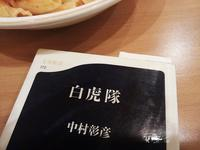 そうだ、会津へ行こう。 - Oh! Photo