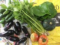 野菜 - 日々の事  yua