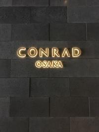 SMTOWNと大阪・京都の旅 3. コンラッド大阪とフェスティバルプラザ - マイ☆ライフスタイル