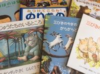 日本から届いた本 - OLMI夫人の独りゴチ