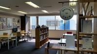 DEOW留学センター・休業に伴うお知らせ - DEOW留学センターの海外留学ブログ