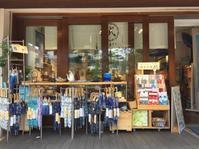 夏休み絵日記「鎌倉そして東京」 - 海の古書店