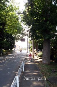 かいじゅう屋さん@西武立川を訪ねるひとり旅 - パンある日記(仮)@この世にパンがある限り。
