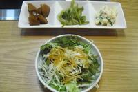 おんゆの家 『サムギョプサル純豆腐チゲ鍋』 - My favorite things