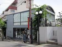 OXY北野(現WALL STEP) - 建築図鑑 II
