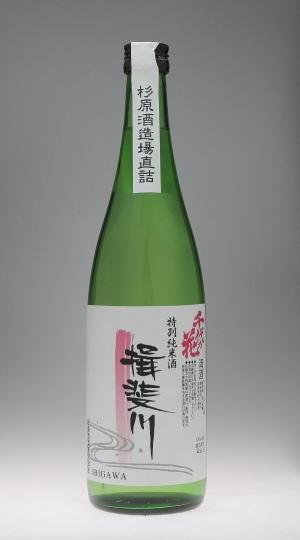 特別純米酒 揖斐川[杉原酒造] - 一路一会のぶらり、地酒日記