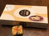 黒糖きなこもち(オットの仙台みやげ) - よく飲むオバチャン☆本日のメニュー