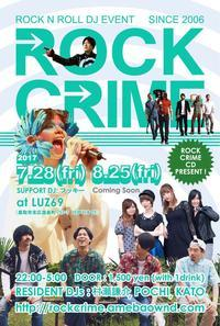 ROCK CRIME 2017 vol.7  (2k17.7.28 @LUZ69) - 裏LUZ