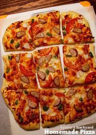 あるもので自家製ピザ - Kyoko's Backyard ~アメリカで田舎暮らし~