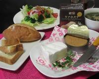 パンとチーズとパテとサラダと - Mme.Sacicoの東京お昼ごはん