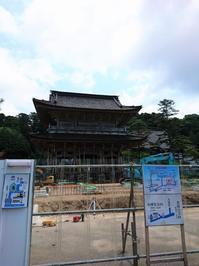 大本山 総持寺祖院 の山門について・・・ - Hometown Respect 日記
