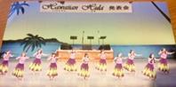風邪をひきました🤧 - ONE MORE ALOHA  with pau~私の作業部屋~