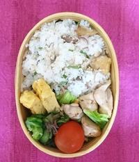 近頃のお弁当など - trintrin☆dolce☆