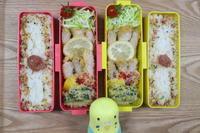 とんかつと夏野菜のフライ弁当(*^_^*) - オヤコベントウ & コトリのおはなし