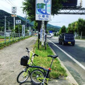 お寿司を食べにちょっと小樽まで♪ - 秀岳荘自転車売り場だより