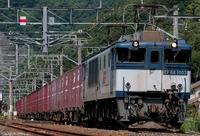 久々に「3082レ@美袋」を敢行。 - 山陽路を往く列車たち